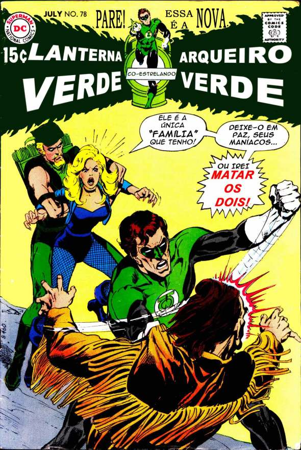 Lanterna Verde V2 #78